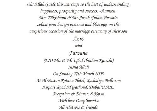 Commonly Used Wedding invitation wording – Engagement Invitation Matter