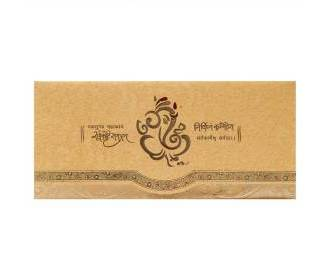 Indian wedding card with orange and golden ganesha design