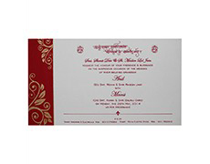 Exclusive cream and golden wedding invitation