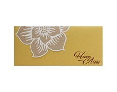 Yellow floral card with multicolor inserts