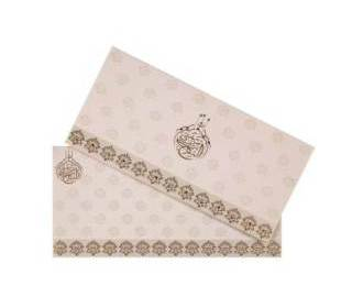 Decorated Muslim Wedding Card