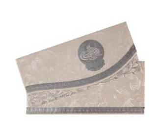 Elegant Ivory and Silver Colour Muslim Card