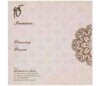 Exquisite Sikh Wedding Card In White And Golden
