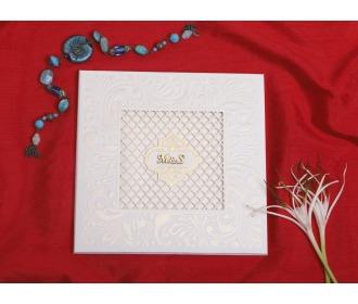 Beautiful beige wedding invite