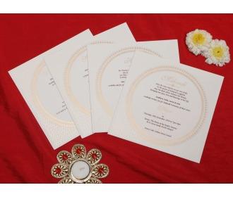 Cream multifaith wedding invite