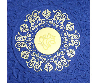 Designer circular hindu wedding invitation in royal blue -