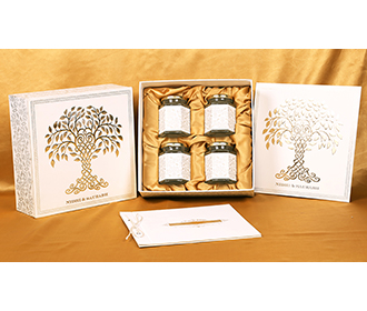 Elegant box invite in cream and golden with tree of life theme