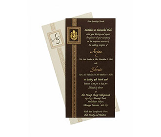 Ganesha Theme Hindu Wedding Card with a Brown Pull out Insert