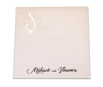 Ganesha theme wedding card with auspicious shlokas in cream
