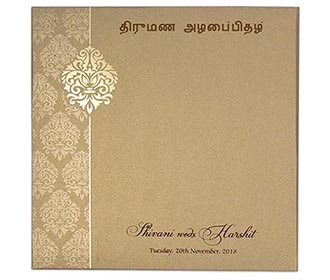 Gate fold tamil weddi