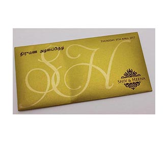 Golden tamil wedding card with Ganesha & pull out inserts -