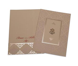 Hindu wedding card in..