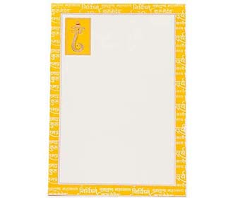 Hindu wedding card in yellow with ganesha sanskrit shloka hindu wedding card in yellow with ganesha sanskrit shloka stopboris Choice Image