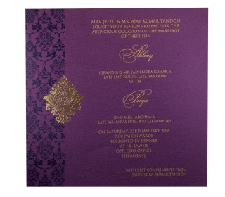 Hindu Wedding Invitations Trinidad - New Wedding