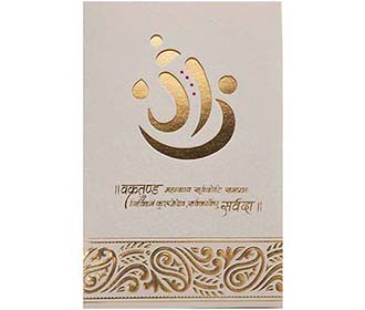 Indian wedding Card with Ganesha cut out design & Golden pattern