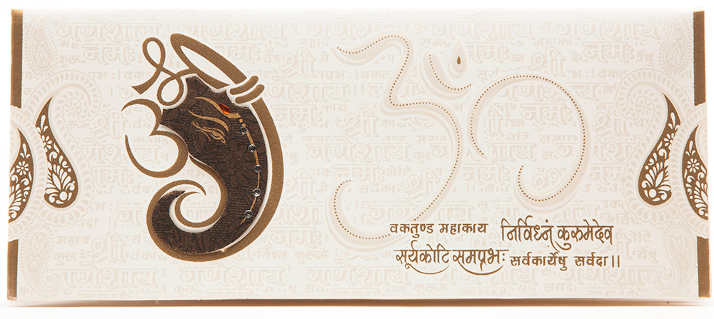 Beautiful Hindu Wedding Card With Ganesha Cut Out Shlokas
