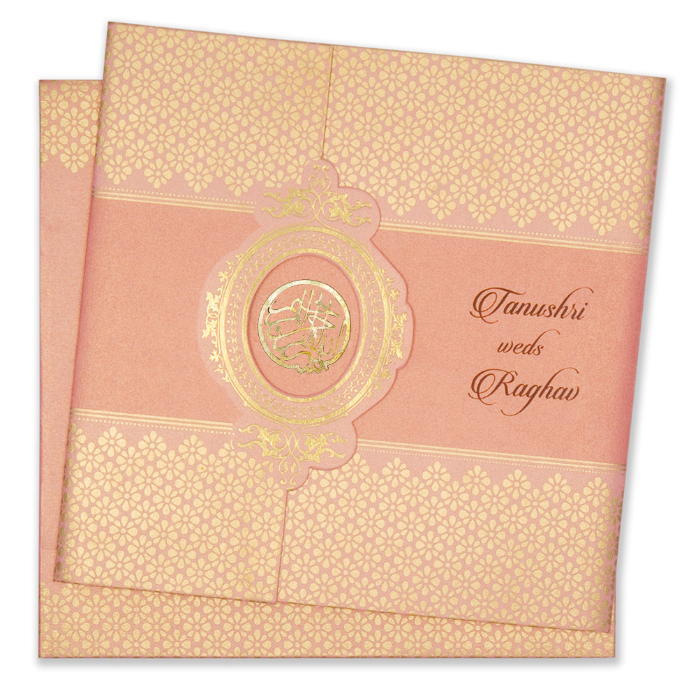 muslim wedding invitations designer muslim wedding card in gold and golden colour 6074