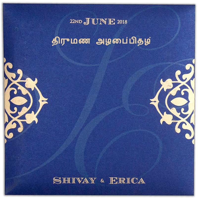 Tamil Wedding Food Menu: Four Fold Laser Cut Tamil Wedding Invitation In Royal Blue