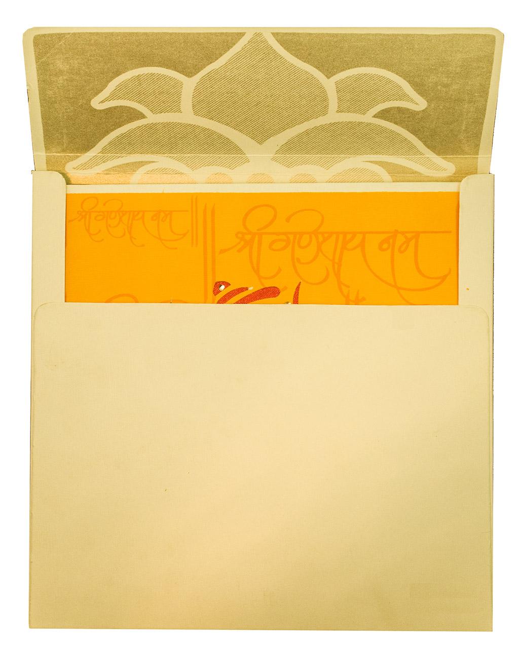 Sample Ganesha Themed Wedding Cards With Hindu Shlokas
