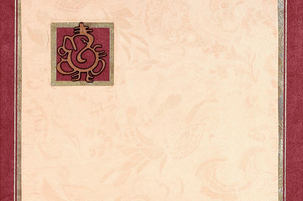 Ganesha Wedding Card In Fawn And Dark Pink Laser Cut