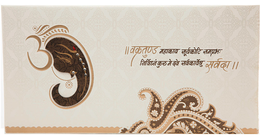 Hindu Wedding Card In Brown Golden With Ganesha Shlokas