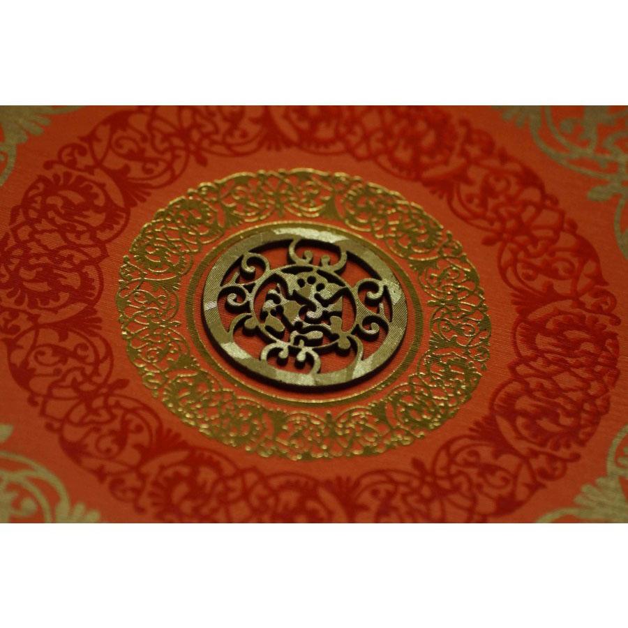 Hindu Wedding Card in Orange with Floral Design & Ganesha