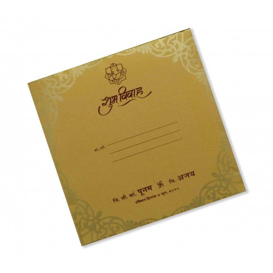 Hindu Wedding Card in Orange with Floral Design & GaneshaWedding ...