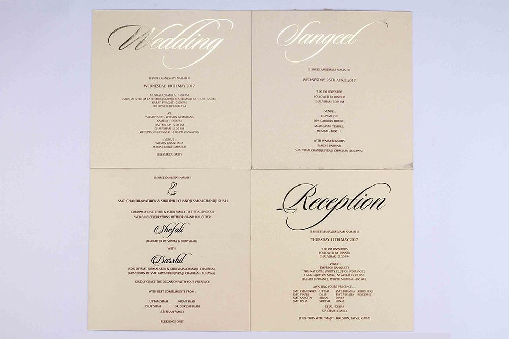 Hindu wedding invitation card in yellow brown colour stopboris Choice Image