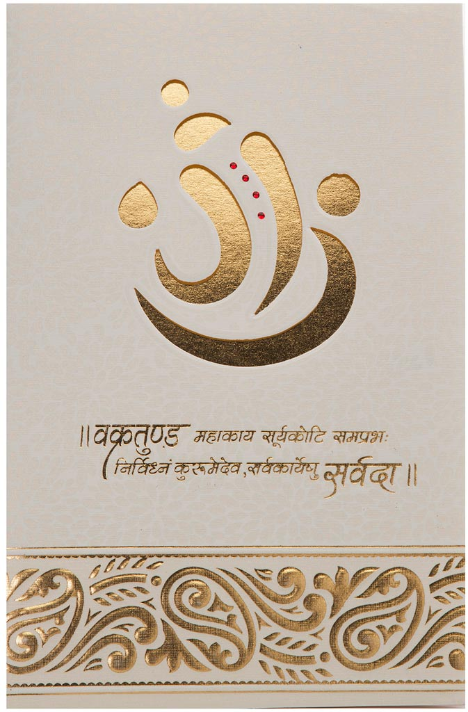 Indian Wedding Card With Ganesha Cut Out Design & Golden Pattern ...