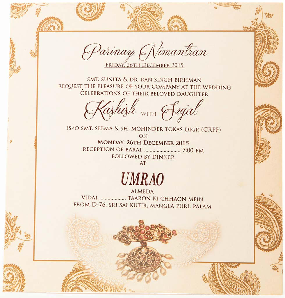 Indian Wedding Invitation In Brown & Maroon With Paisley Design ...