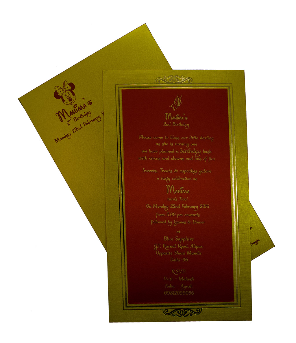 Indian Wedding Invite in Olive Green and Red Satin