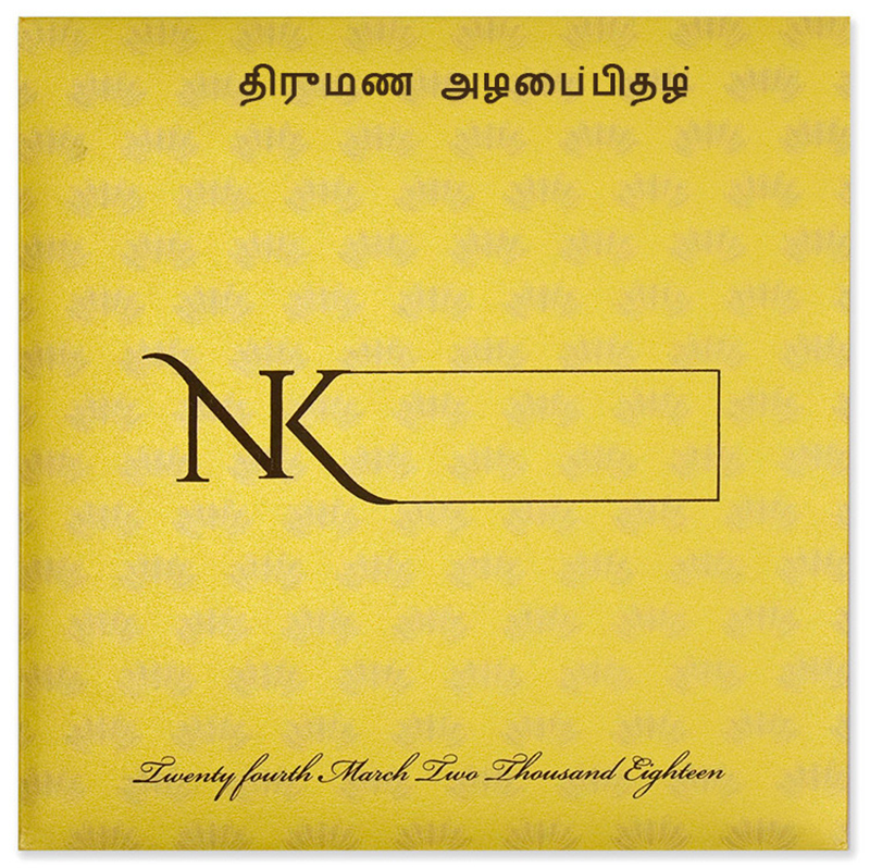 Lotus themed tamil wedding invitation card in yellow