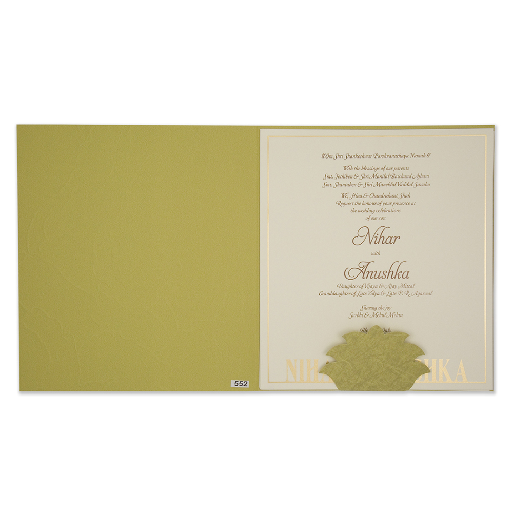 Marble print olive green muslim wedding invitation