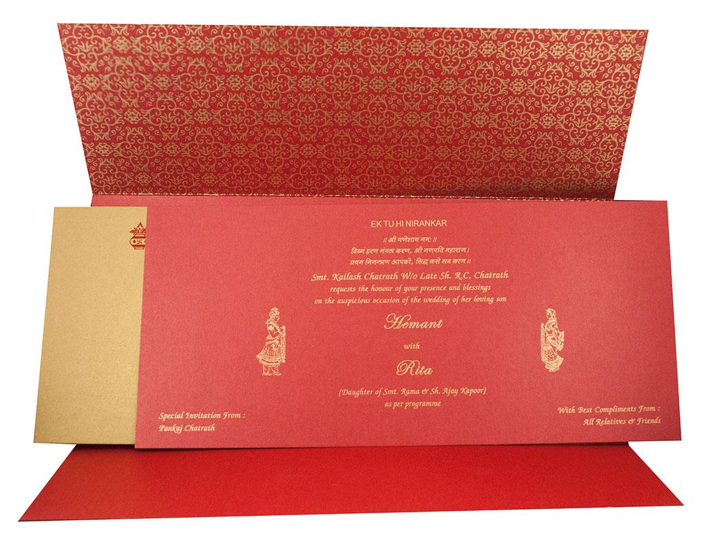 Modern Design Multifaith Wedding Invitation Card in Maroon