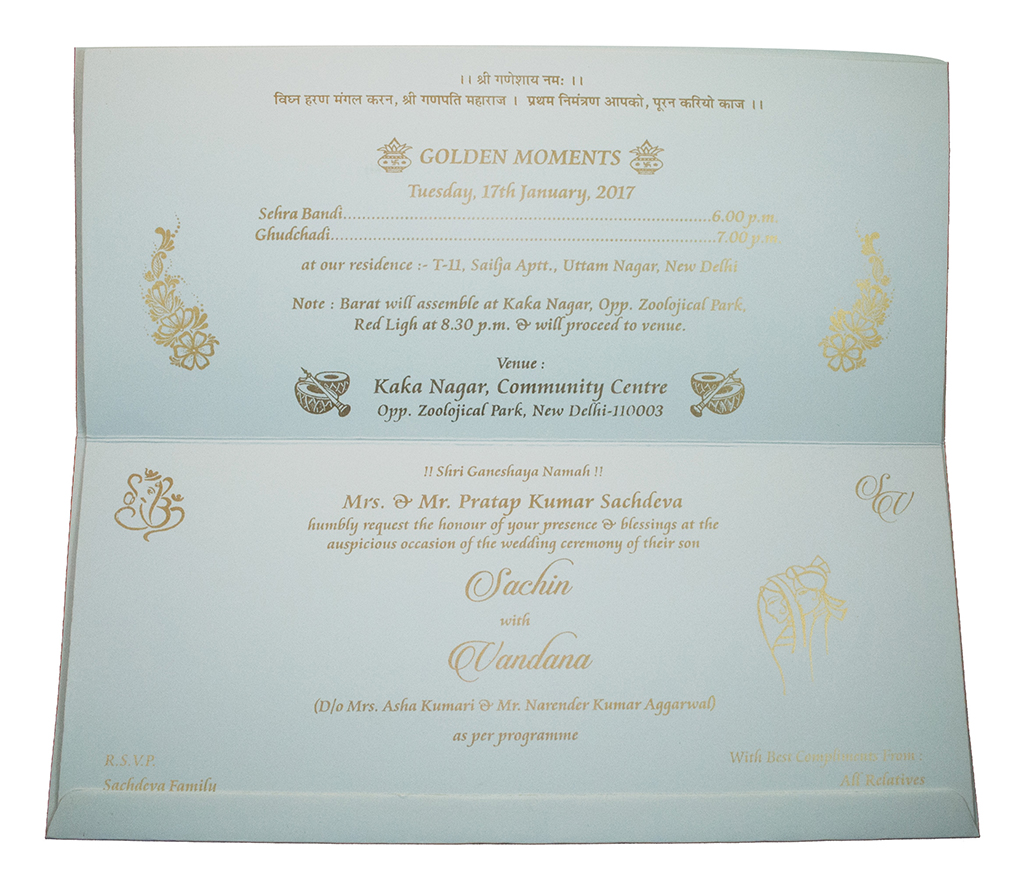 Mulifaith cream wedding Invitation Card