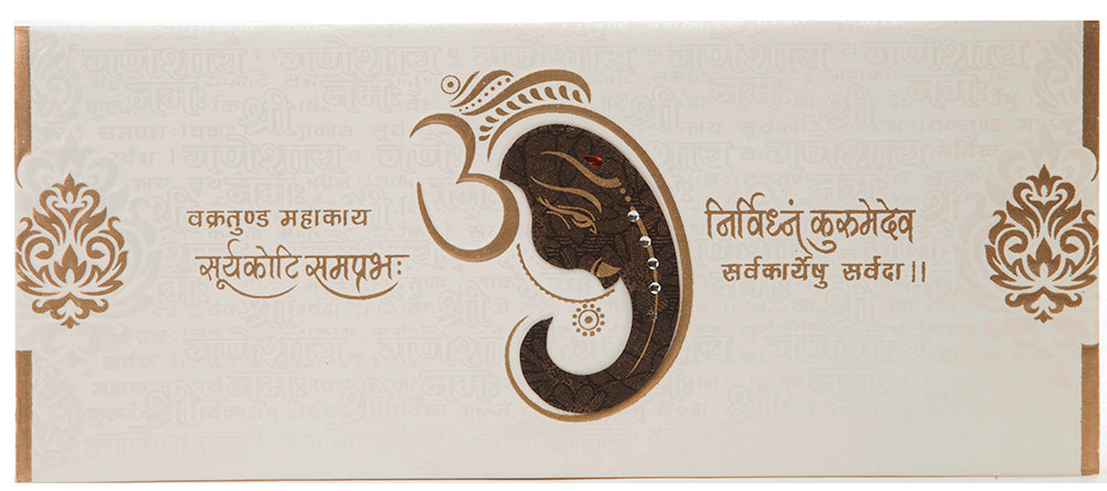 Multi Faith Indian Wedding Card In Pearl White With Om Amp Ganesha