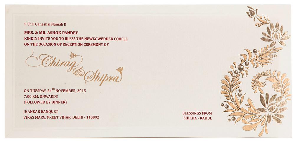 Unique Wedding Invitation Motifs Picture Collection - Invitation ...