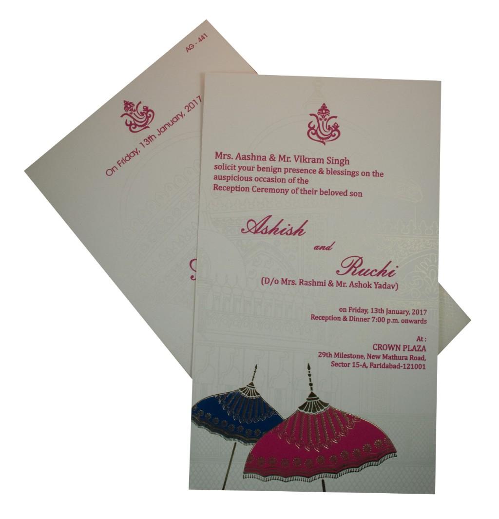 Multicolour Umbrella Design Wedding Card In White
