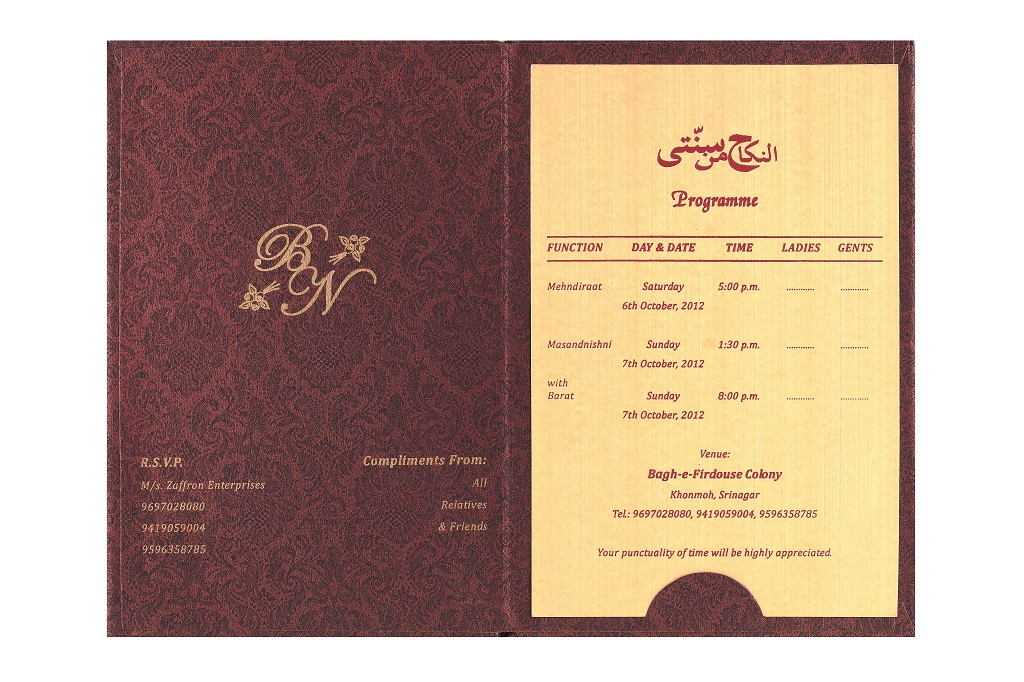Wedding Card In Golden Firebrick Colour