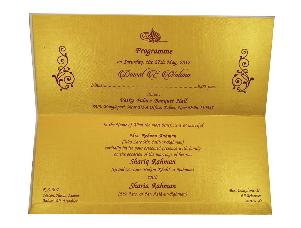 Muslim Wedding Cards - Best Custom Invitation Template | PS Carrillo