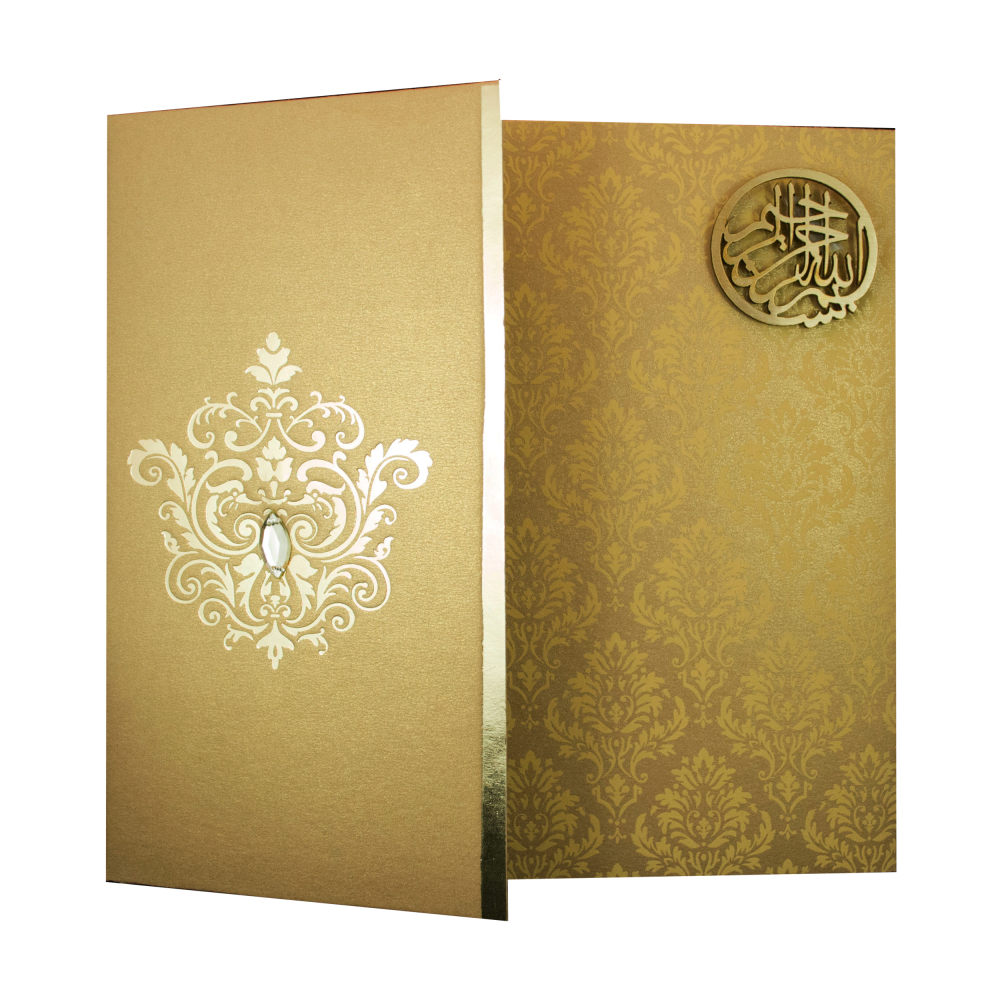 Muslim Wedding Invitation Card In Golden With Allah Symbol