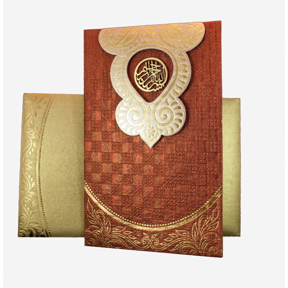Fine Muslim Wedding Invitations Mold Invitation Card Ideas