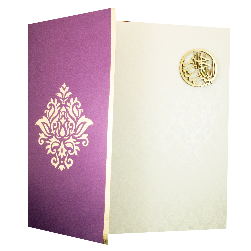 Wedding Invitation in Purple with Gate Fold Design