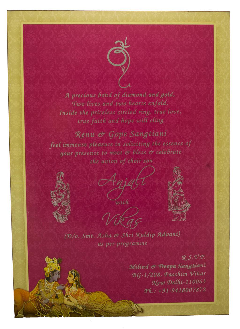 Radha Krishna themed wedding invite with narrative images