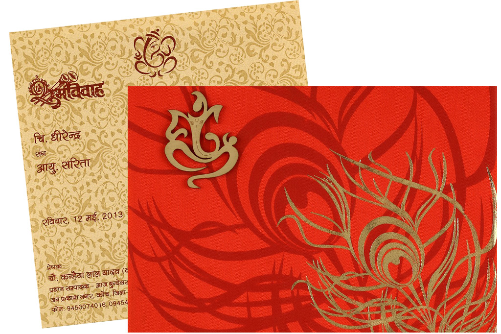 Wedding Card in Red Golden Satin with Mor-pankh Design