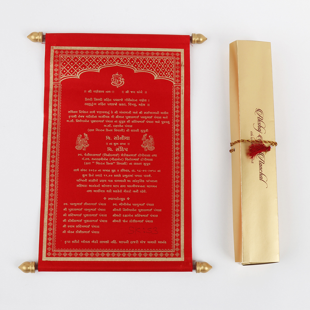 scroll wedding card in red satin finish with rectangular box