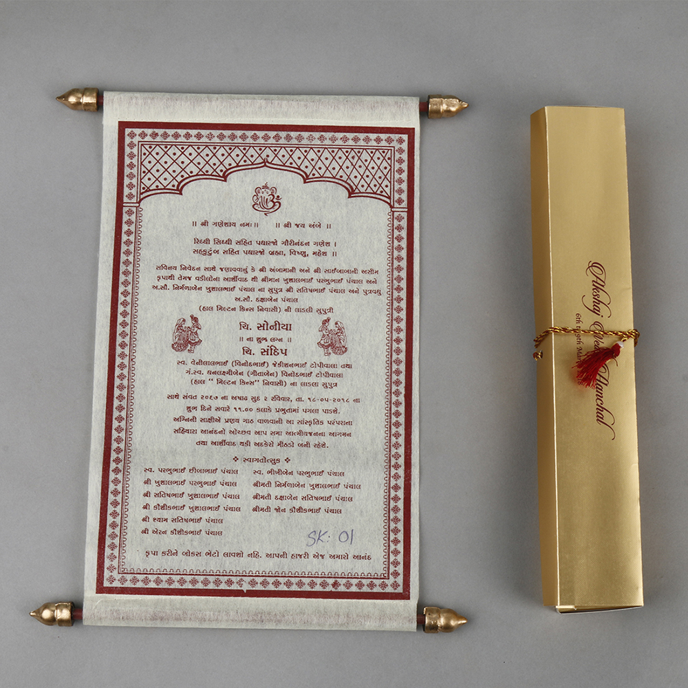 Scroll wedding invitation in cream wooly paper with rectangular box