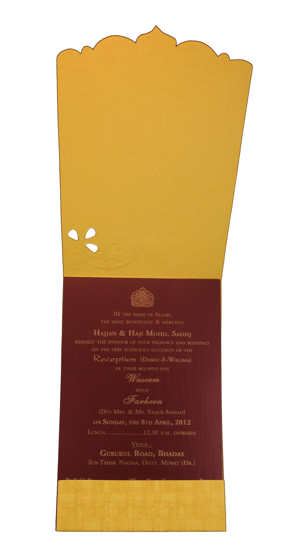 Single insert yellow multi-faith wedding card