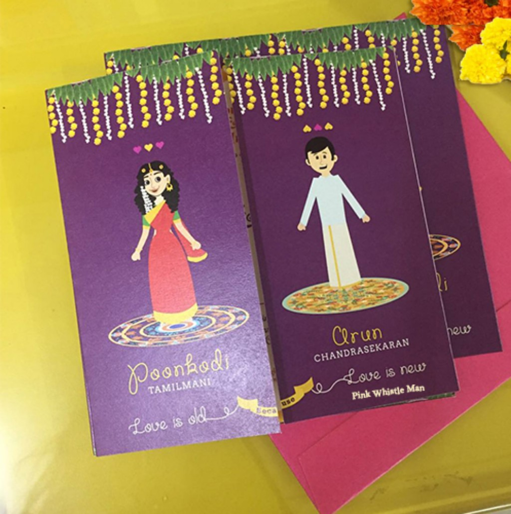 Purple South Indian Theme Based Wedding Invite