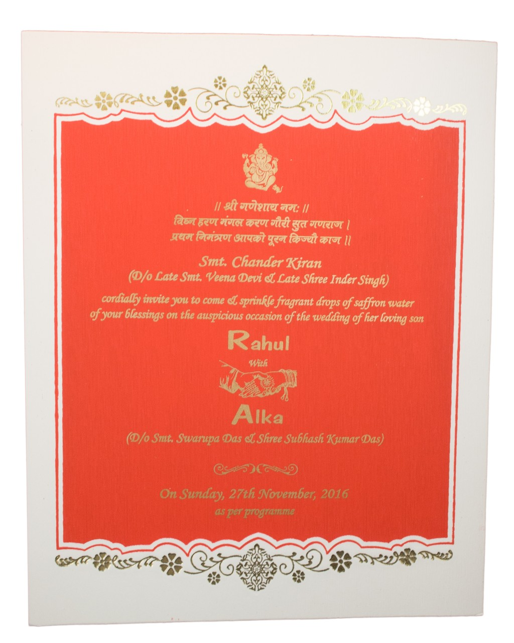 Traditional Pink and golden invite with traditional motifs